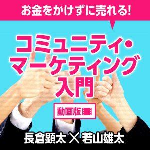 Podcast配信中!
